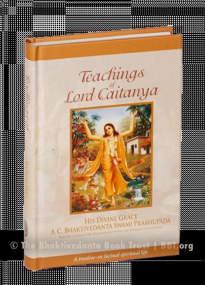 Teachings of Lord Caitanya